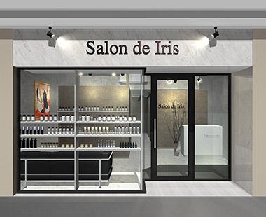 Salon de Iris(サロンドイリス)